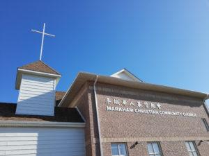 Church Image3