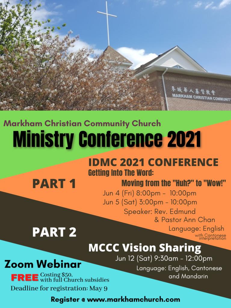 MCCC 2021 Poster